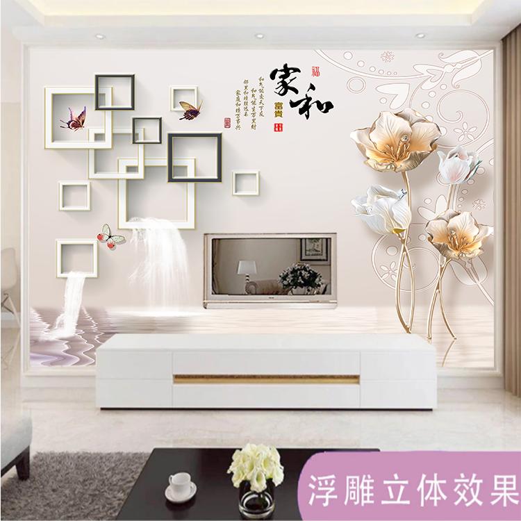 8d电视背景墙壁纸立体客厅简约现代3D装饰大气家和壁画5d影视墙布