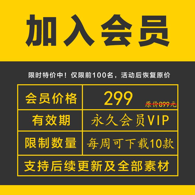 VIP会员LR任意下载 手机版Lightroom电脑PSAE/PR/FCPX全套滤镜ins