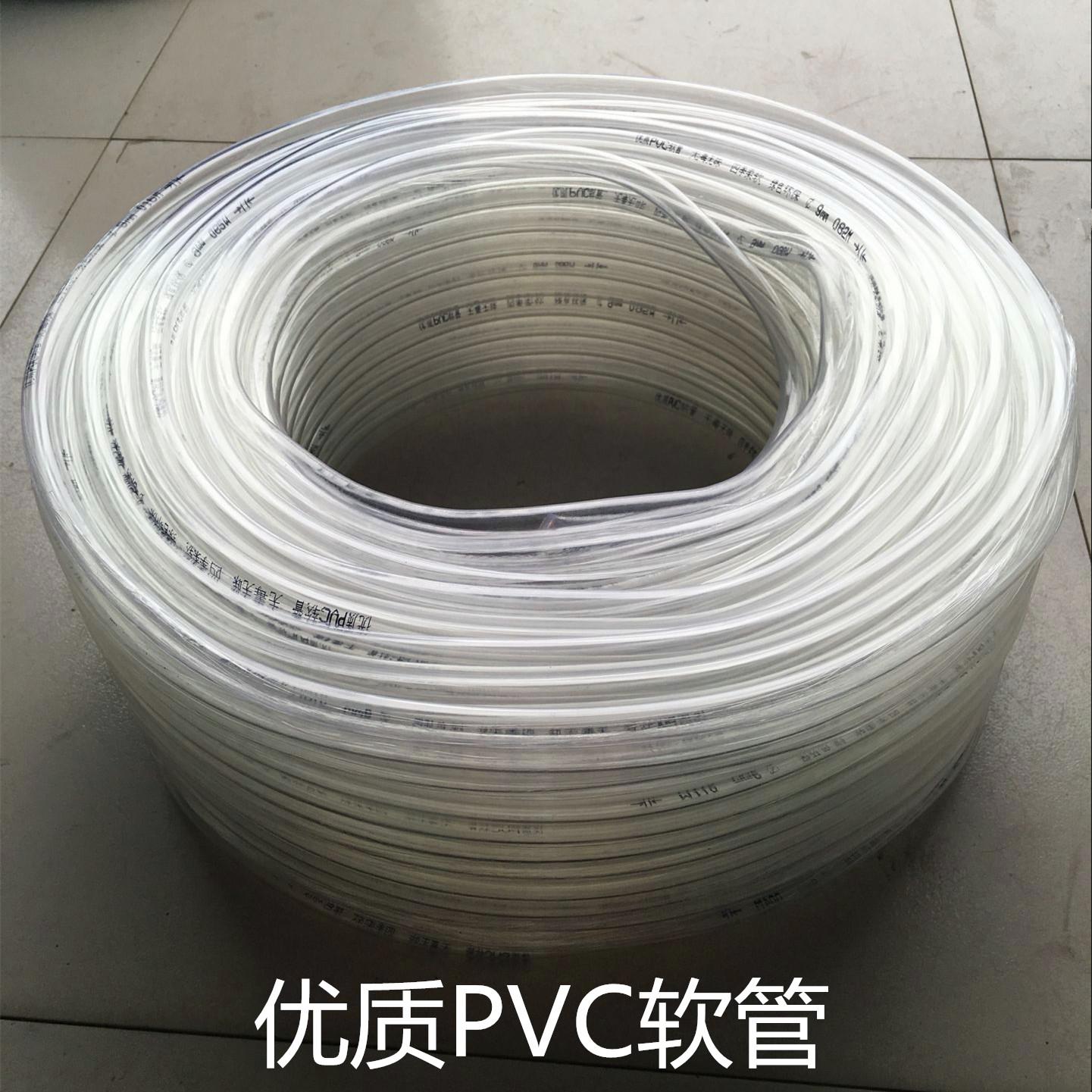 Неядовитый белый высокое качество PVC увеличение шланг солнечной энергии грелка монтаж трубы один один метр