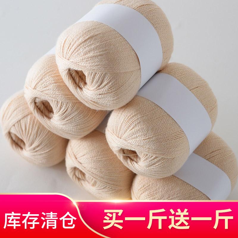 羊绒线正品100% 手编机织中细羊毛线山羊绒线宝宝纱线清仓纯特价