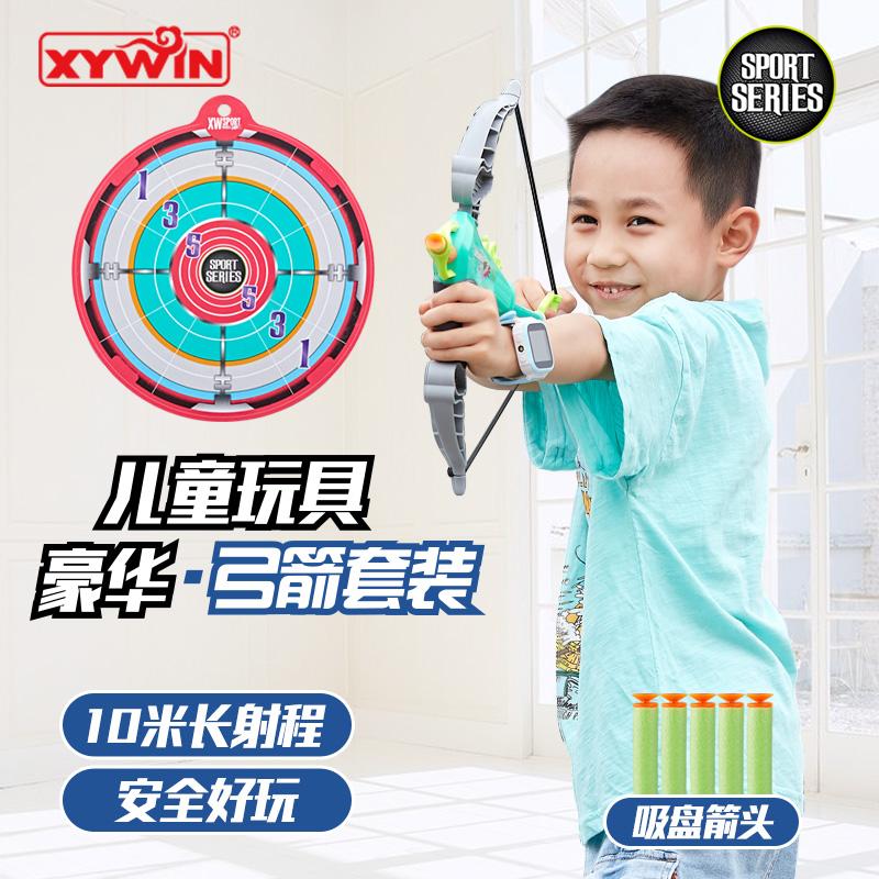 中國代購|中國批發-ibuy99|运动玩具|户外男孩玩具弓箭枪儿童复合弓射击运动弩枪弩箭射箭射击类器材