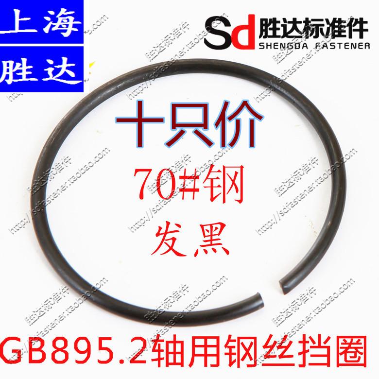 GB895.2 ось сталь провод блок круг C тип жёлтая карточка круглый провод ¢ 4/5/6 ... ¢ 45 / дешево продажа