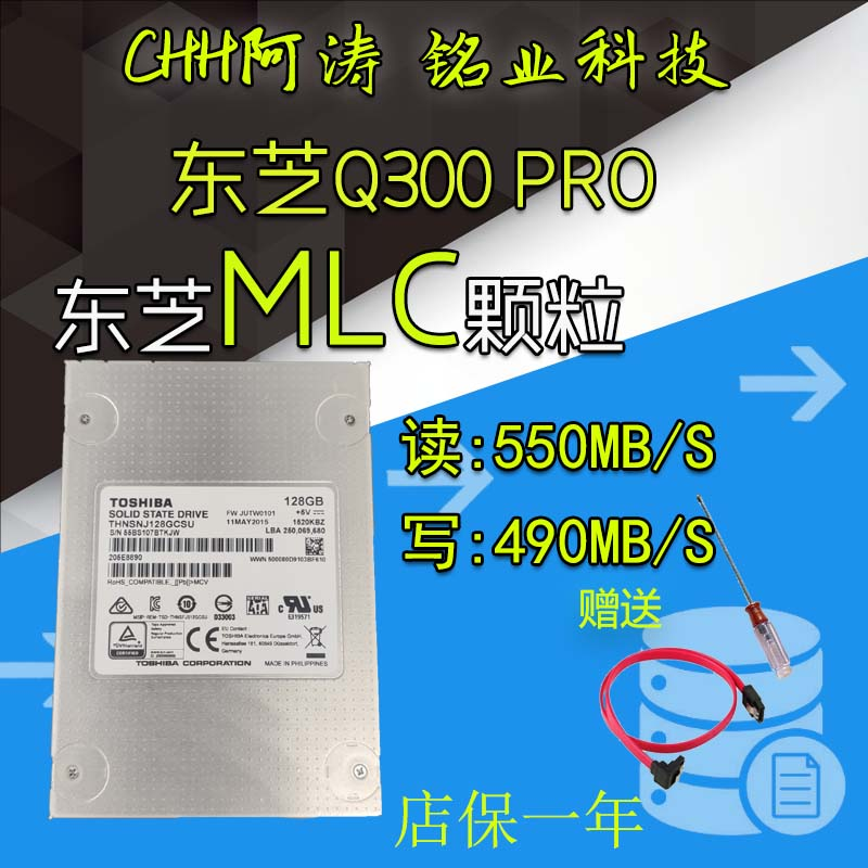 SSD диски Артикул 619671179670