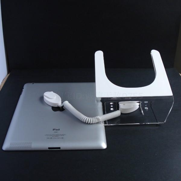 Pad tablet computer display bracket store business hall bank lobby exhibition tablet anti theft alarm chain