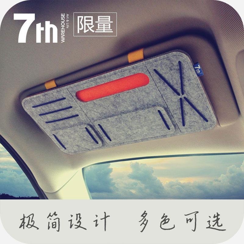 Козырька хранение автомобиль очки клип карта клип многофункциональный законопроект клип простой автомобиль творческий статьи