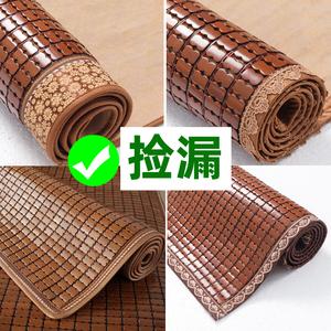 夏季凉席沙发垫夏天款麻将坐垫客厅红木防滑布艺欧式竹块垫子定做