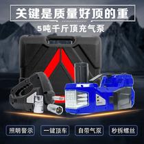 小汽车12v电动液压千斤顶SUV用多功能充气泵换胎车载工具小车包邮