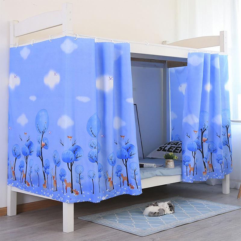 宿舍床帘学生半遮光布上下铺寝室神器ins少女心公主北欧床幔