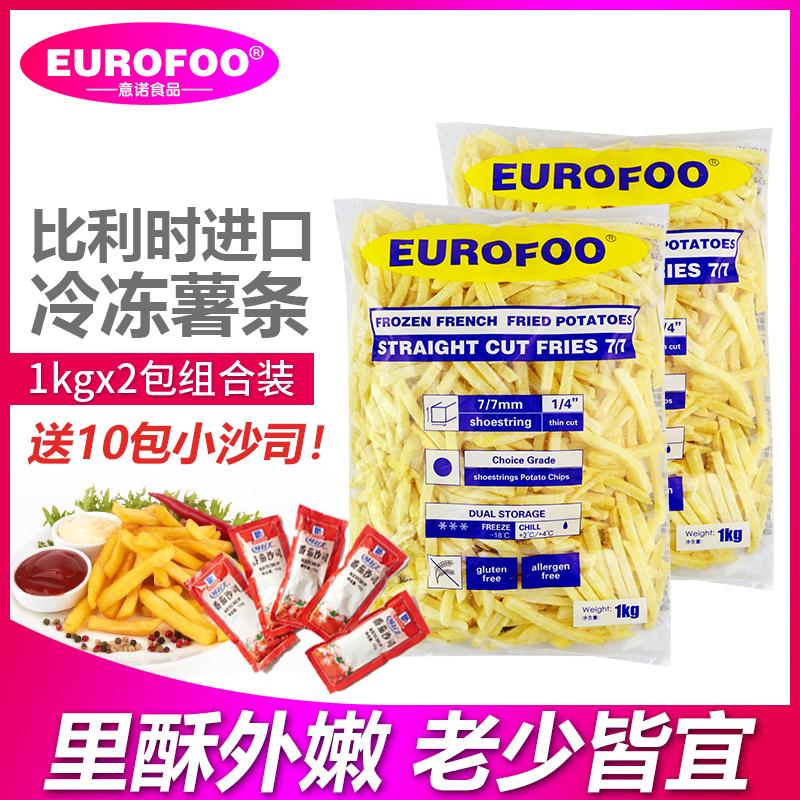 冷冻薯条2*1kg 进口半成品薯条配牛排油炸小吃零食家用送番茄沙司