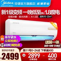 匹壁挂式冷暖智能家用空调挂机1.5风致大美新能效变频节能