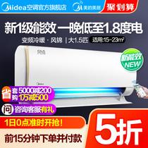 匹定频空调冷暖型节能家用柜机22R1TC0151LWKFR奥克斯AUX