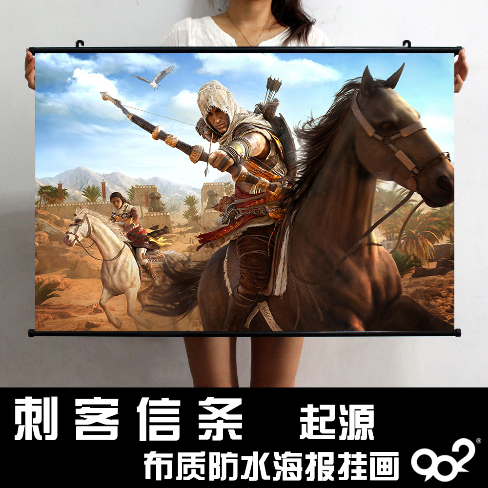 Assassin creed origin poster hanging picture assassin AC game surrounding cloth waterproof scroll painting assassin decoration painting