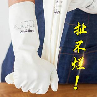 丁腈洗碗菜皮手套女耐用型橡胶胶皮防水塑胶衣服家用厨房家务清洁