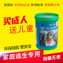 Zhejiang home with fire escape Mask family installation upgrade Respirator Fire Smoke mask contains childrens money