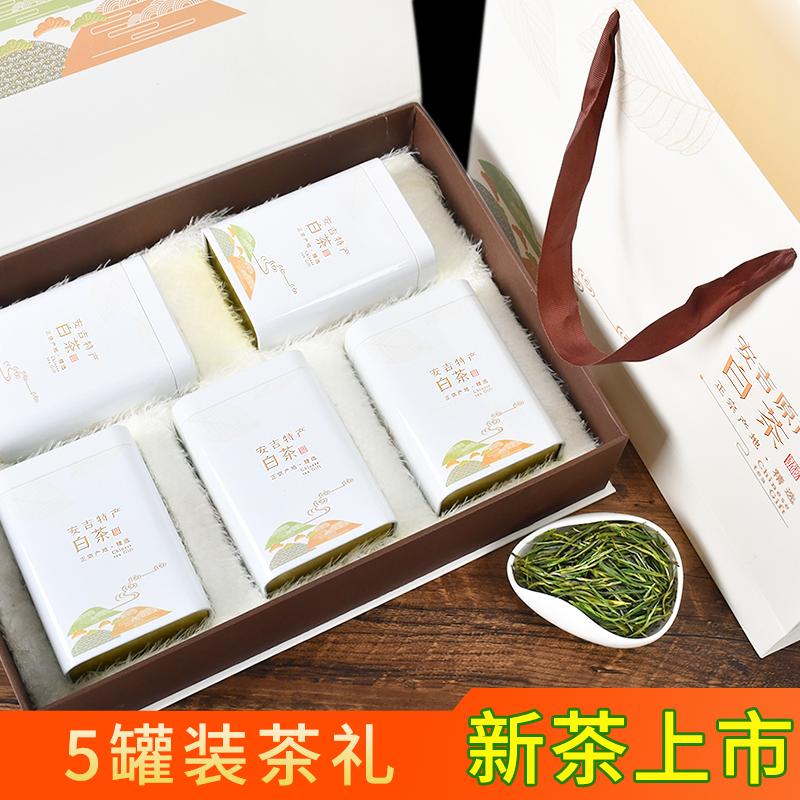 Белый чай Анжи Артикул 588666924648