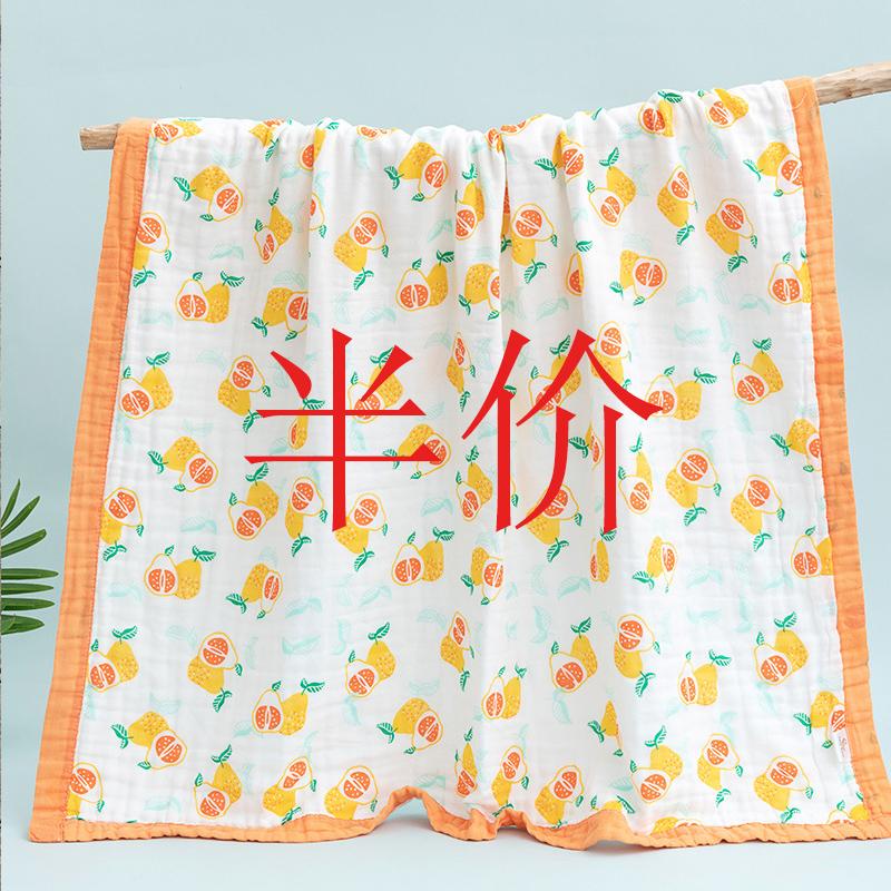 Полотенца с капюшоном / Одеяла с капюшоном Артикул 603040009812