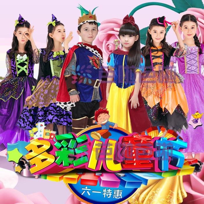 万圣节儿童服装苏菲亚白雪公主裙cosplay角色扮演演出表演服女童