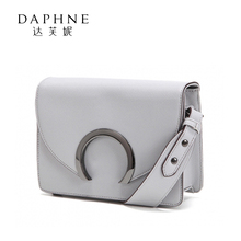 Daphne/Daphne Business Black Bag Tilt Woman Bag Texture Trendy Metal Decorative Square Bag