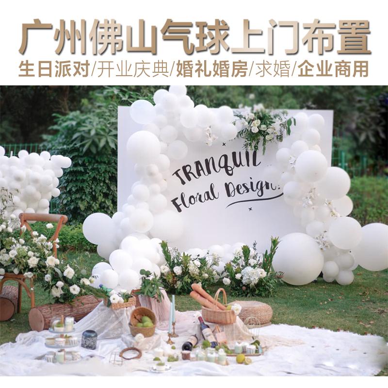 Цветочные композиции для свадеб / Свадебные букеты Артикул 611366340872
