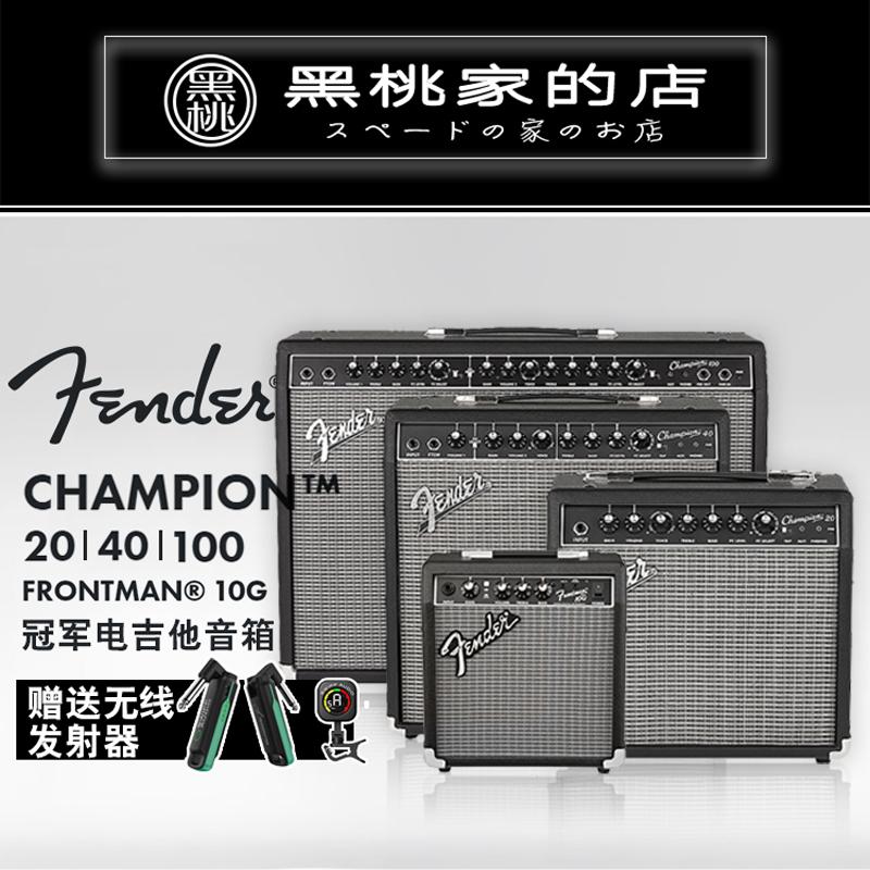 [黑桃家] Fender 芬达冠军吉他音箱 Champion Frontman电吉他音箱