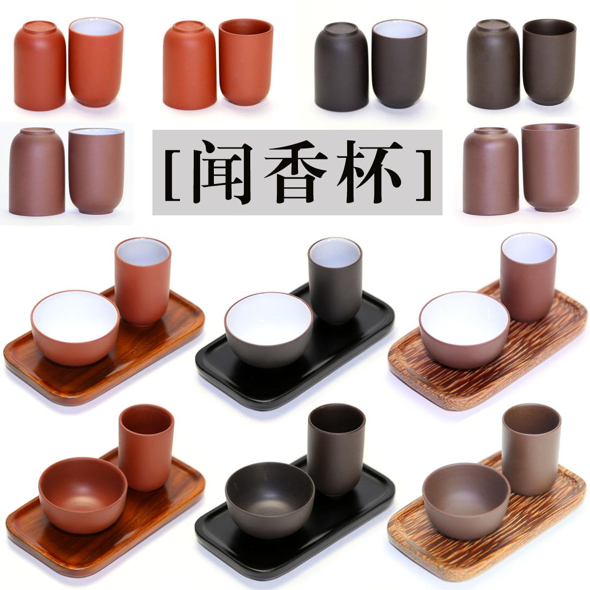 Запах ладан чашка / запах ладан чашка статья чайный куст чашка / фиолетовый запах ладан чашка / запах ладан чашка керамика / запах ладан кубок костюм белый