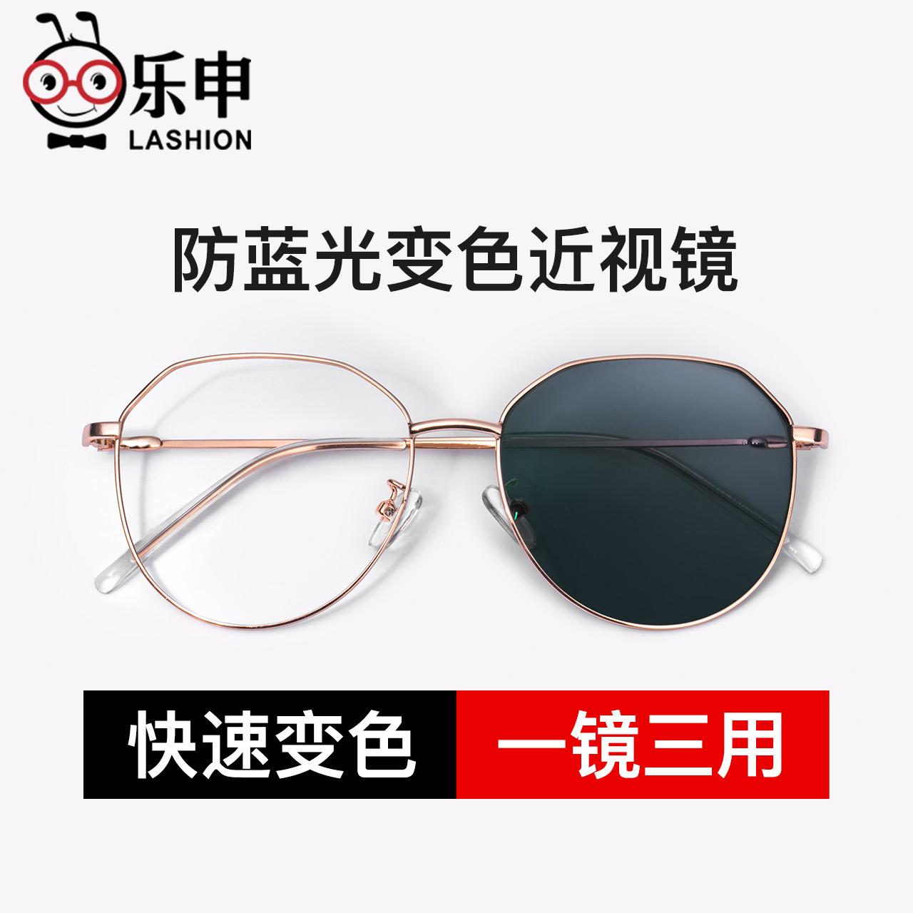 自动感光变色眼镜近视墨镜女潮两用有度数偏光太阳镜带防紫外线男