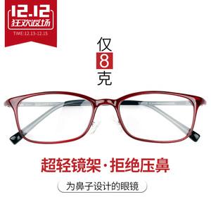 乐申复古近视眼镜框超轻韩版潮眼镜架女配平光防蓝光辐射眼睛框女