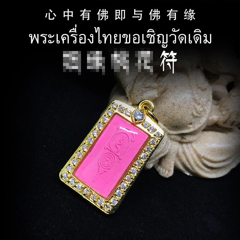 Буддийские принадлежности Артикул 620255345210
