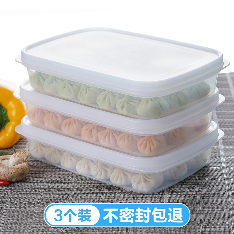 日本进口速冻饺子盒冻饺子水饺冰箱保鲜收纳盒单层不分格家用塑料热销224件需要用券