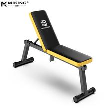 折叠可调哑铃凳多功能健身椅子家用简易平板卧推神器飞鸟椅杠铃凳