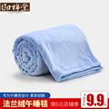 毛毯毛巾被子加厚珊瑚绒小毯子办公室午睡空调毯夏季单人双人薄款
