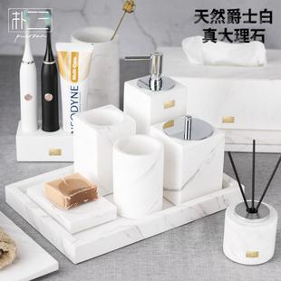 大理石北欧卫浴五件套卫生间洗手台托盘酒店浴室用品洗漱套装轻奢图片