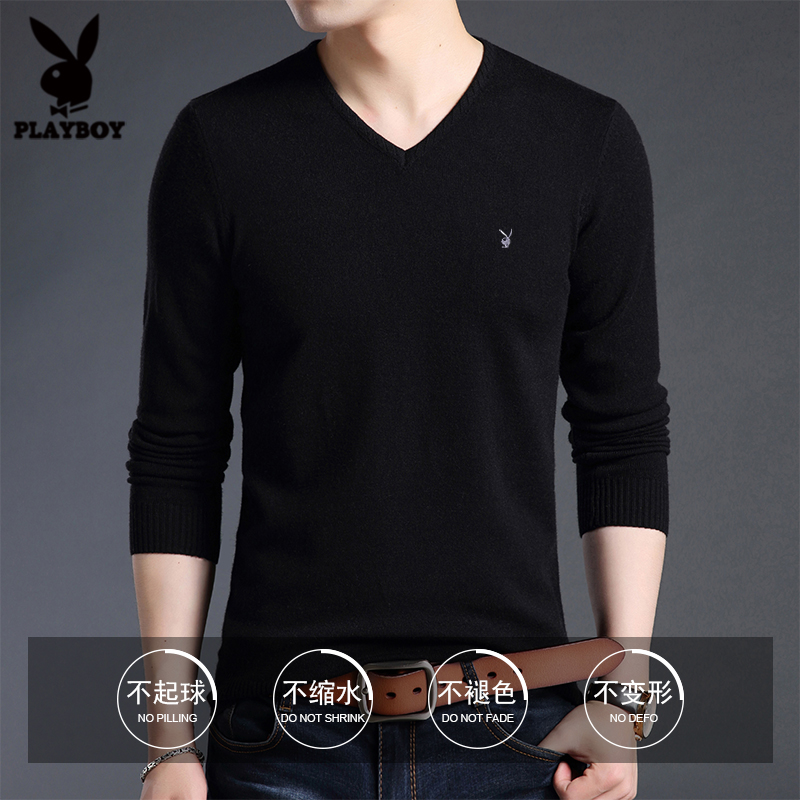Mens sweater V-neck autumn / winter chicken heart collar bottomed T-shirt jacquard sweater mens sweater fashion top