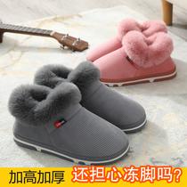 男棉拖鞋包跟女加厚软底防滑冬季居家用保暖棉鞋带后跟毛绒月子鞋