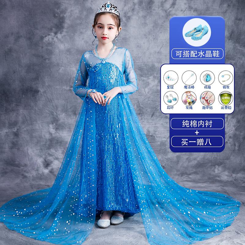 爱莎公主裙冰雪奇缘儿童礼服女童拖尾裙万圣节艾莎女王连衣裙正版