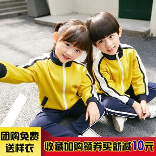 幼儿园秋季 运动女童学院风 园服小学生校服班服春秋套装 三件套冬装