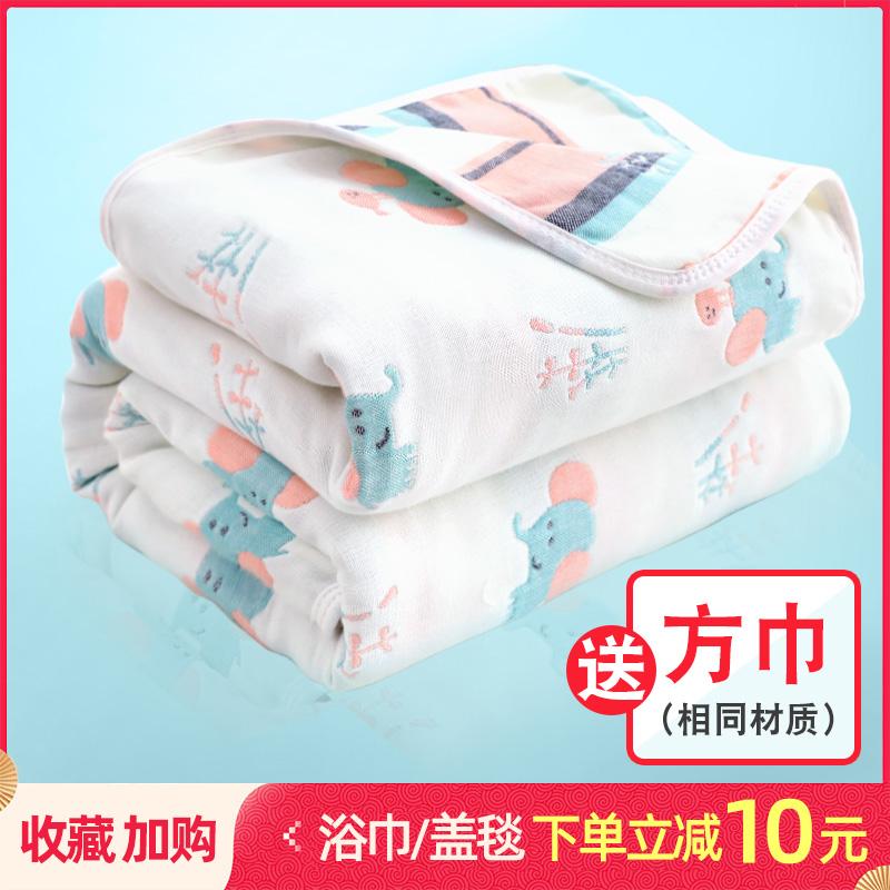 婴儿浴巾纯棉纱布初生宝宝吸水洗澡巾新生儿的春秋季款儿童毛巾被