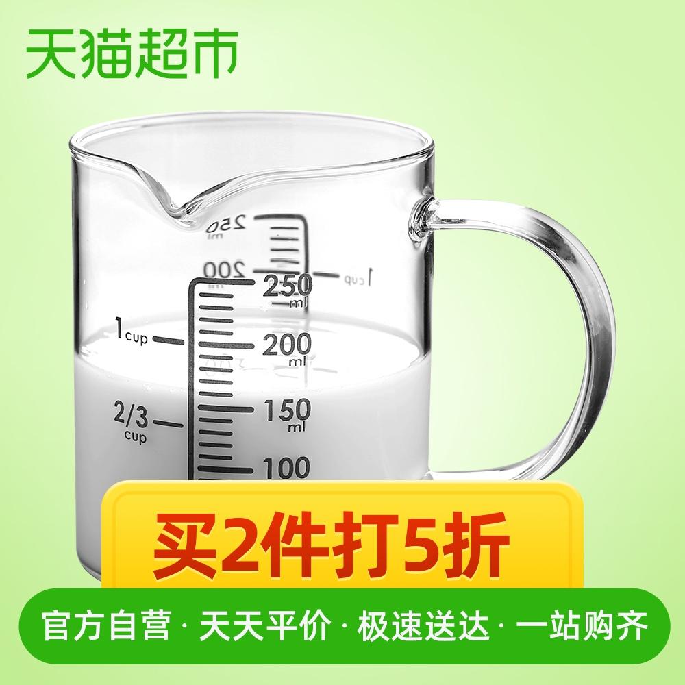 明尚德量杯250ml耐热玻璃牛奶杯
