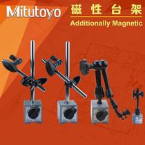 三丰mitutoyo磁性表座 7011S-10 机械万向磁力微调大表坐百分表座