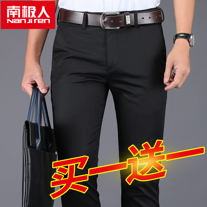 Antarctic casual pants men's spring new straight fit pants men's youth business elastic trend men's trousers