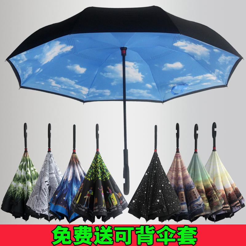 反向傘男女免持式雨傘長柄反轉傘汽車專用傘晴雨兩用雙人免費印刷
