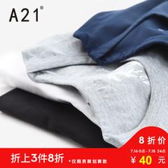 a21官方旗舰店天猫