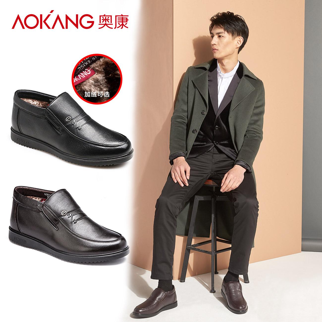Заумный мир мужская обувь зимний с дополнительным слоем пуха теплые хлопок обувной мужской кожаная обувь натуральная кожа бизнес повседневный обувной ступня высокий обувь мужчина