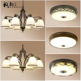 成套灯具套餐组合三室两厅两室美式简约现代客厅卧室大气家用吊灯图片