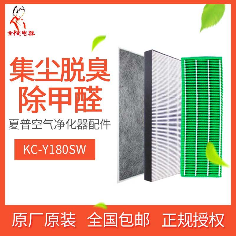 夏普空气净化器KC-GD10/Y180/WE10原装集尘HEPA/除甲醛/加湿滤网