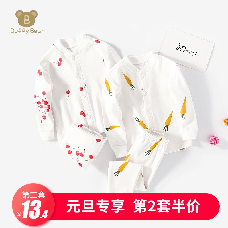 婴儿秋衣秋裤套装0-1岁2儿童高腰护肚内衣全棉女童秋装3宝宝纯棉