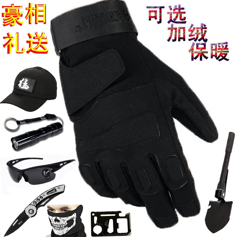 Mens army fans riding anti slip driving autumn and winter warm black hawk long finger tactical gloves