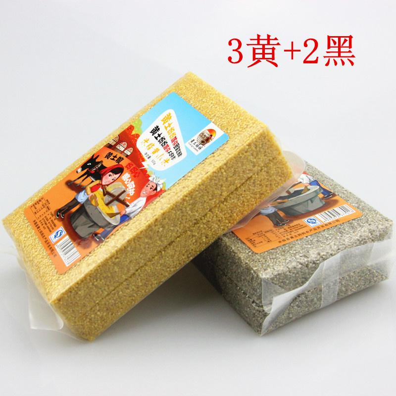 黄土妈妈陕北米脂小米农家真空黄小米500g*3+黑小米500g*2米砖