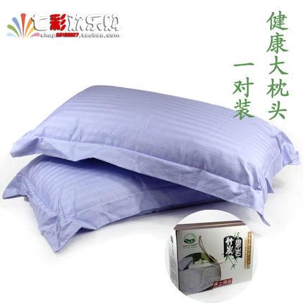 碧岩竹炭 健康大枕头 竹炭保健枕 消除湿气 促睡眠 1对盒装 2个哦