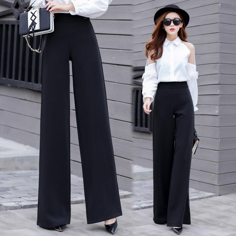 Autumn new wide leg pants, high waist womens drop feeling, no iron straight pants, casual slim and versatile womens floor dragging pants